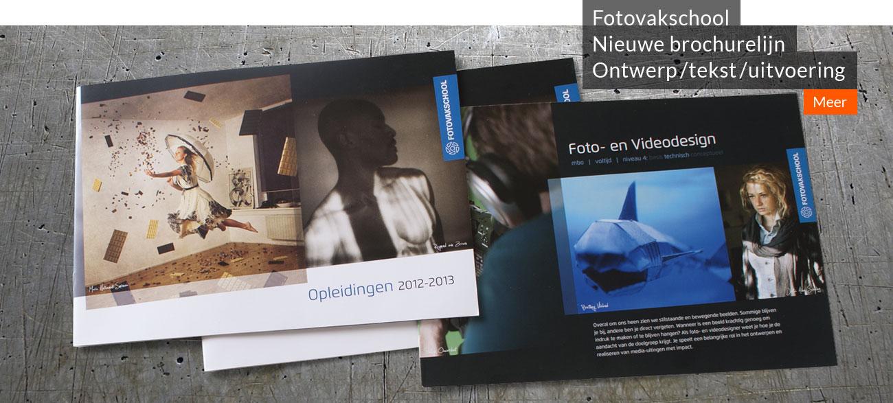Fotovakschool Brochurelijn