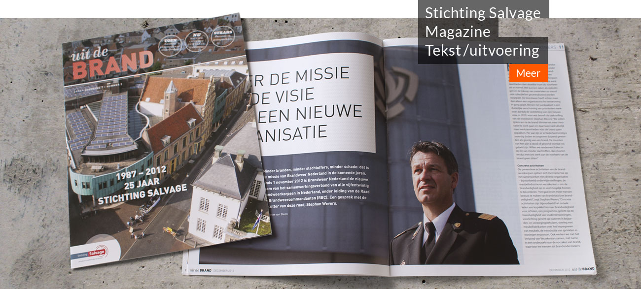 Stichting Salvage Magazine